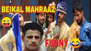 Beikal Mahraaz Funny Video-kashmiri rounders