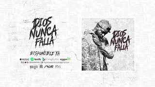Madiel Lara    Dios Nunca Falla (Audio Oficial) (VALUES)
