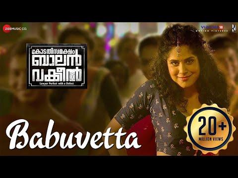 Babuvetta Song - Kodathi Samaksham Balan Vakkeel