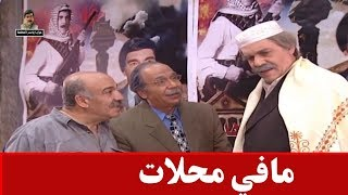 بطل عربي معتر ما اخد حقو وفوق هيك شوفو شو صارمعو ـ مرايا