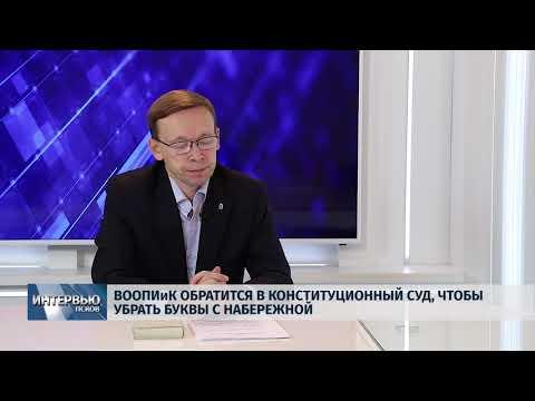 23.10.2018 Интервью # Максим Быков