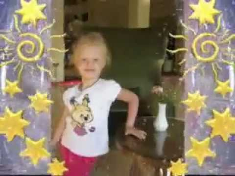 Видео-Поздравление для Доченьки! 5 лет!