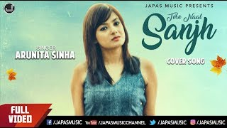 Tere Naal Sanjh (cover)  Arunita Sinha