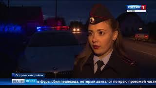 Вести-Псков 18.09.2017 11-40