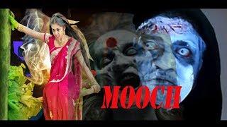 2017 tamil horror movies list - TH-Clip