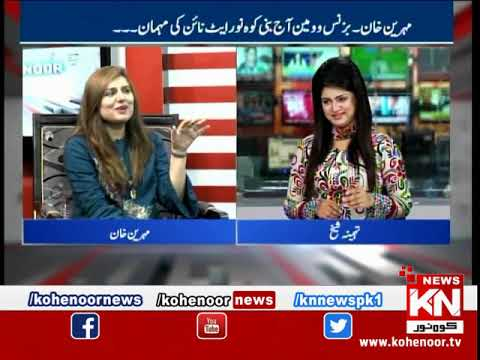 kohenoor @9 03 July 2019 | Kohenoor News Pakistan
