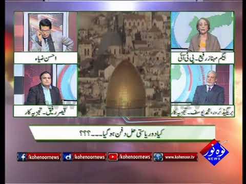 Pakistan Ki Awaaz 07 12 2017
