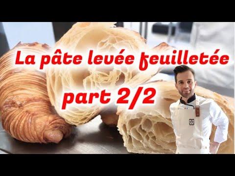 Boulangerie Pas à Pas: N°3 La pate levée feuilletée (PLF) CAP Boulanger