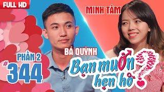 'ĂN THỊT CHÓ' - chàng trai bị bạn gái thẳng thừng từ chối hẹn hò | Bá Quỳnh - Minh Tâm | BMHH 344 😡