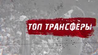 ГОРЯЧИЕ БОЛЕЛЬЩИЦЫ ЧМ-2018 в России! Страстные поцелуи и девушки без одежды!