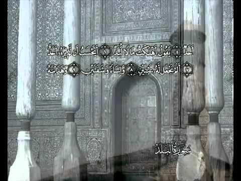 Сура Город <br>(аль-Баляд) - шейх / Мухаммад Айюб -