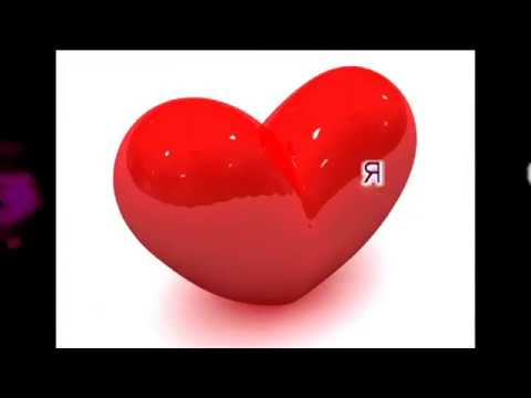Признания в любви любимой девушке