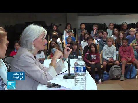 العرب اليوم - شاهد: إجراءات فرنسية مشددة لضمان سير اليوم الأول للعام الدراسي الجديد