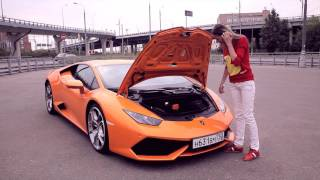 Lamborghini Huracan/Ламборгини Хуракан и подписчики. Лиса Рулит.