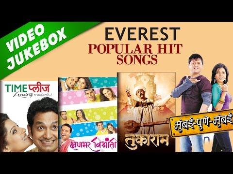 Everest Talkies - Popular Hits