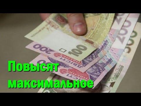 В Украине повысят максимальное пособие по безработице: детали