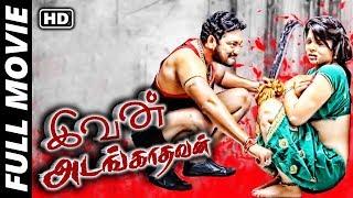 Durmargudu (2019) Tamil Full Movie | Vijay Krishna, Firdous Banu, Zara khan | #TamilMovies