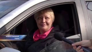 Опасная дорога в Новокузнецком районе