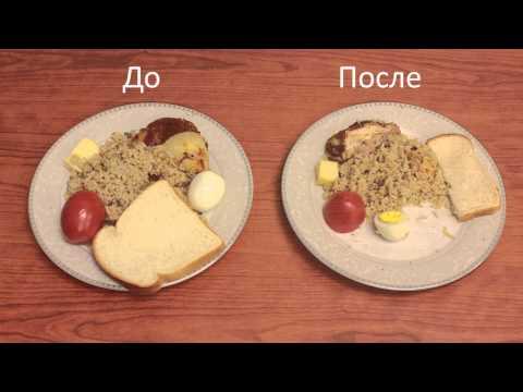Фото похудевших до и после дюкана