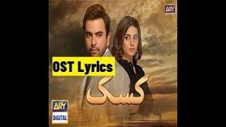 Kasak Full OST (LYRICS) Iqra Aziz new drama 2020- Best
