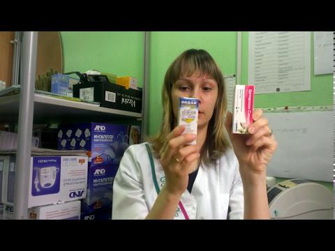 кларитин лоратадин кларисенс дезал цетрин зодак тавегил супрастин фенистил противоалергические препа