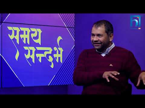 परराष्ट्र मन्त्रीको भारत यात्राको संदेश के होला ? :विश्लेषक उद्धव प्याकुरेल