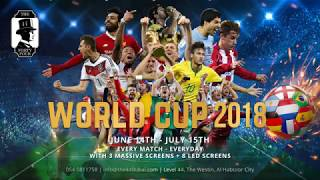 THE 44  World Cup 2018