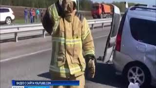 На трассе Уфа Оренбург в ДТП погибли шесть человек