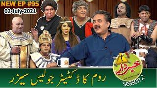 Khabardar with Aftab Iqbal   Nasir Chinyoti   Zafri Khan   Episode 95   02 July 2021   GWAI