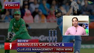 India Vs Pakistan | Brainless Captaincy And Clueless Management | Shoaib Akhtar | World Cup 2019