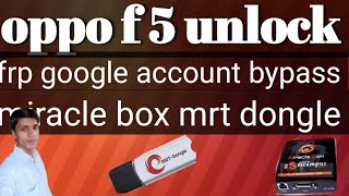 bypass google account oppo f5 - मुफ्त ऑनलाइन
