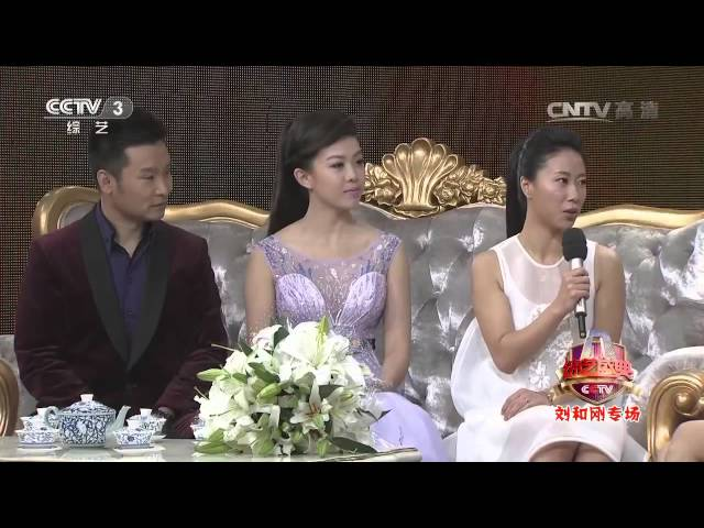 20141202-综艺盛典-刘和刚专场-百炼成钢