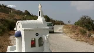 Скривене Ризнице,острво Тинос,Грчка ; Skrivene Riznice,ostrvo Tinos,Grčka