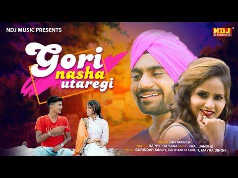 gori nasha utaregi(Raj Mawar Vraj bandhu)