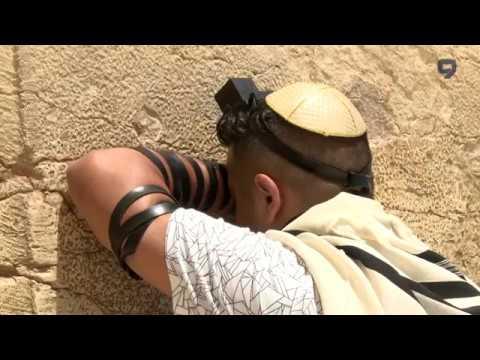Еврейская энциклопедия. Молитвы.