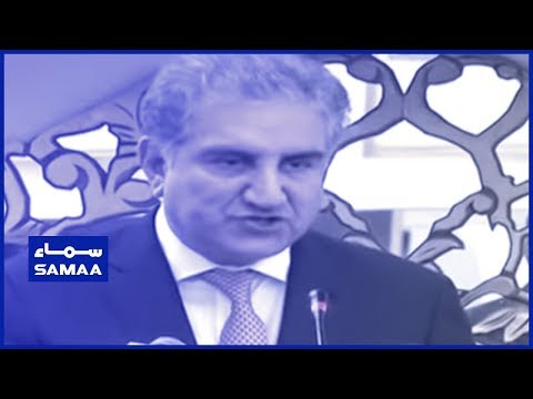 Foreign Minister Shah Mehmood Qureshi addressing CPEC Forum | 20 June 2019