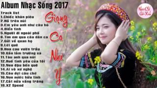 lk-nhac-song-thon-que-tru-tinh-que-huong-2017-giong-ca-de-doi-nhu-y