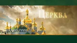 Церковь и общество. Выпуск 94. Как отдыхать православным?