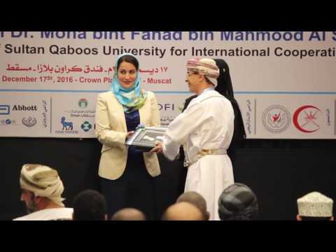 مؤتمر قمة عمان للسكري 2 لعام 2016 ميلادية