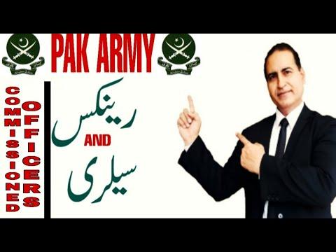 Pak Army Ranks and Salary|Pakistan Military Officers Ranks and Salary|Pak Faoj K Ranks and Salary|