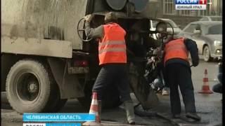 Новая дорога в Челябинской области