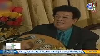 اغاني حصرية دود الوعر كباس درايز أم حبر ● عبدالكريم الكابلي تحميل MP3
