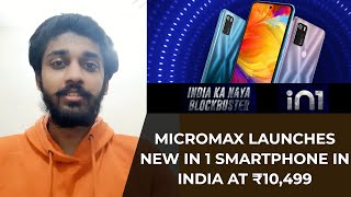Micromax launches new In 1 smartphone in India at ₹10,499 | TECHBYTES