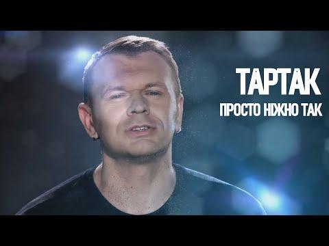 0 TIK - Олені — UA MUSIC | Енциклопедія української музики