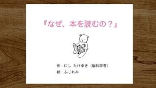 絵本動画♪
