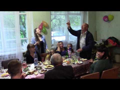 Поздравление дядюшке Вове с Юбилеем 55 лет от племянницы