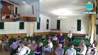 Засідання чергової 14-ї сесії Світловодської міської ради