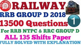 RRB Group D  Question paper 2018  Rrb ntpc previous year question railway group d question paper