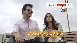 Kasak Drama Ost Whatsapp status song |Iqra Aziz   - YouTube