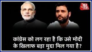 Dastak Rahul Gandhi Takes Initiative Mamata Banerjee Steals Thunder